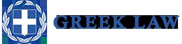 Greek Law Sydney Logo