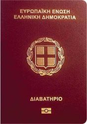Greek & Australian Passport Matters