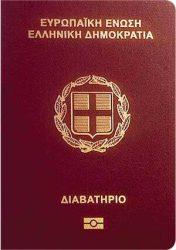 Greek & Australian Passport Matters